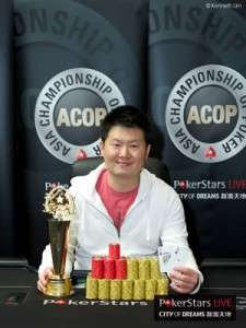 Sunny Jung: 2013 ACOP Main Event champion