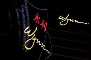 One of the two Wynn Resorts in Macau